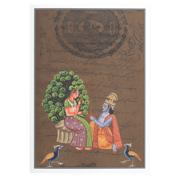 Greeting Card - Rajasthani Miniature Painting - Radha Govinda with Peacocks - 5