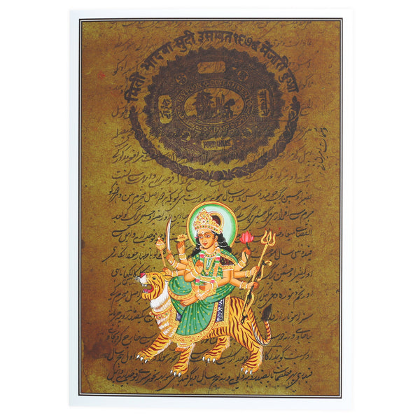 Greeting Card - Rajasthani Miniature Painting - Durga on Tiger - 5