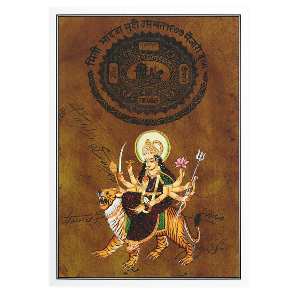 Greeting Card - Rajasthani Miniature Painting - Durga on Tiger in Maroon Dress - 5