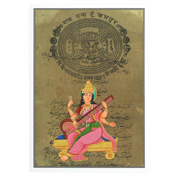 Greeting Card - Rajasthani Miniature Painting - Seated Saraswati - 5
