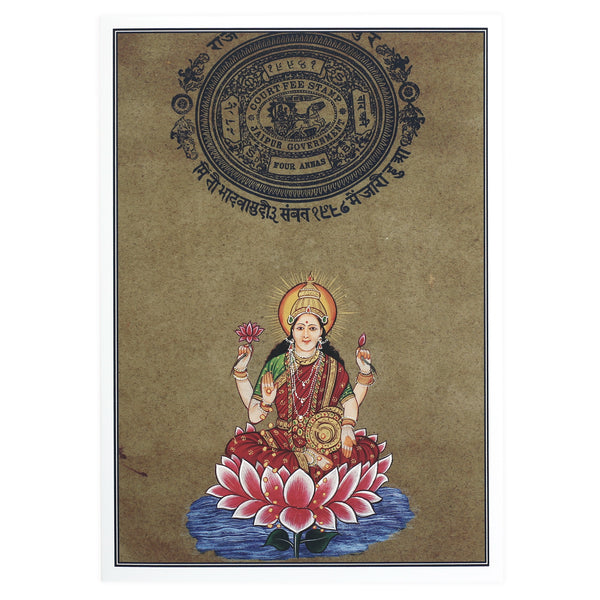 Greeting Card - Rajasthani Miniature Painting - Lakshmi - 5