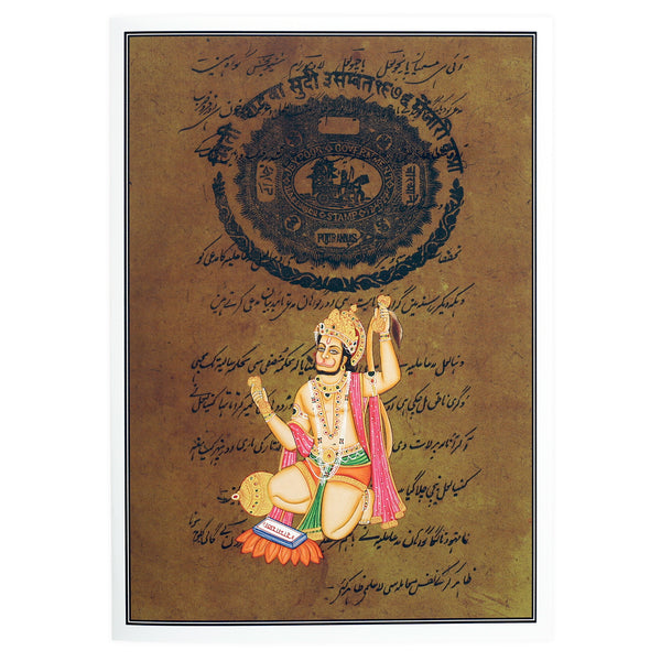 Greeting Card - Rajasthani Miniature Painting - Hanuman - 5