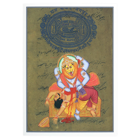 Greeting Card - Rajasthani Miniature Painting - Narasimha Dev - 5