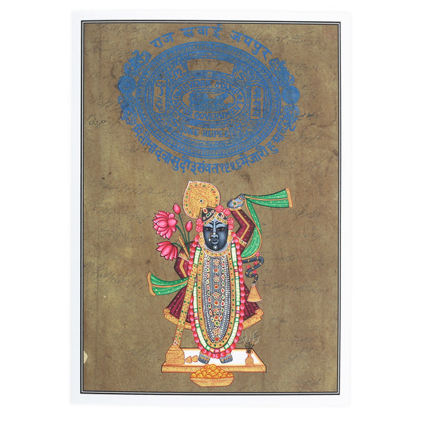 Greeting Card - Rajasthani Miniature Painting - Shrinathji - 5