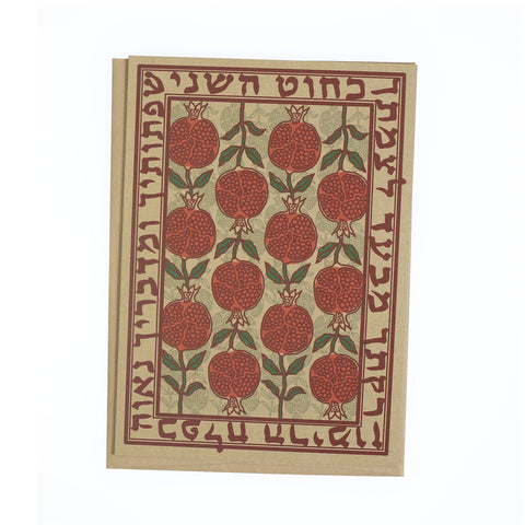 Greeting Card - Judaica - Song of Songs 4:3 - 7