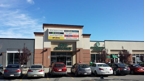 Brentwood Health and Wellness Mall Entrance