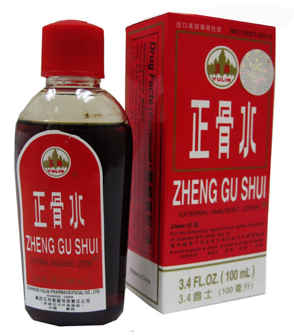 Zheng Gu Shui External Analgesic Lotion 100ml, Vitamins and Supplements, Christmas - Brentwood Health and Wellness