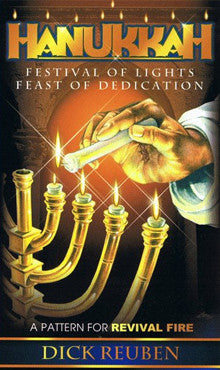 Hanakkah: Festival of Lights - Feast of Dedication