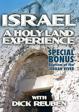 ISRAEL - A Holy Land Experience