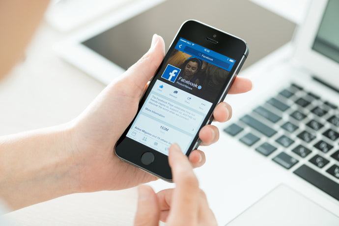 4 Ways Musicians can Use Facebook Wisely