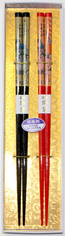 "Chopsticks ""2piece Sumo Chopsticks Gift boxed set 22.5cm"" - JapaneseGoods.jp - 1"