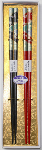 "Chopsticks ""2piece Butterfly Chopsticks Gift boxed set 22.5cm"" - JapaneseGoods.jp - 1"