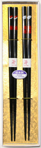 "Chopsticks ""2piece Sushi Chopsticks Gift boxed set 22.5cm"" - JapaneseGoods.jp - 1"