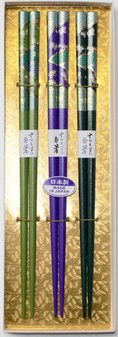 "Chopsticks ""3piece Butterfly Chopsticks Gift boxed set 22.5cm"" - JapaneseGoods.jp - 1"