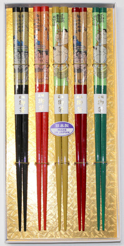 "Chopsticks ""5piece Sumo Chopsticks Gift boxed set 22.5cm"" - JapaneseGoods.jp - 1"