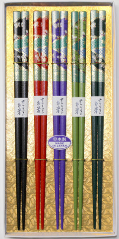 "Chopsticks ""5piece Butterfly Chopsticks Gift boxed set 22.5cm"" - JapaneseGoods.jp - 1"