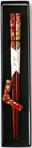 "Chopsticks ""1piece Ume Chopsticks and Chopstick rest Gift boxed set 21cm"" - JapaneseGoods.jp - 1"