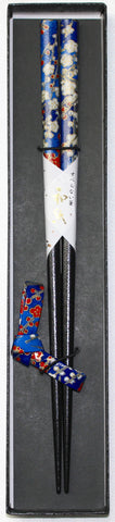 "Chopsticks ""1piece Ume Chopsticks and Chopstick rest Gift boxed set 22.5cm"" - JapaneseGoods.jp - 1"