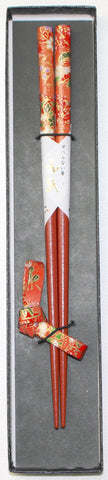 "Chopsticks ""1piece Bunkin Chopsticks and Chopstick rest Gift boxed set 21cm"" - JapaneseGoods.jp - 1"