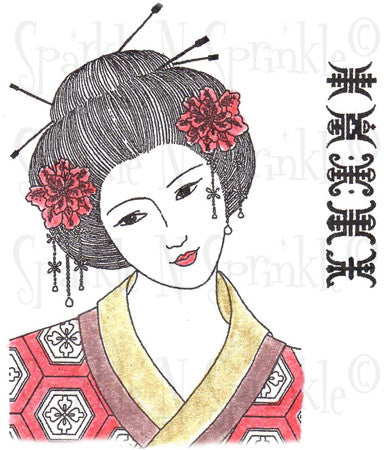 Japanese Lady Rubber Stamp Set  [00-593P7]