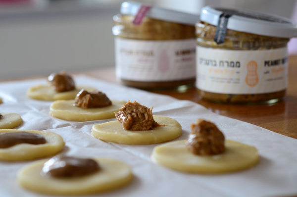 purim hamantash cookies  אוזני המן