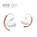 EOZ Air True Wireless Earphones White & Rose Gold - WEAREREADY.SG