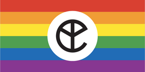 YELLOW CLAW PRIDE FLAG
