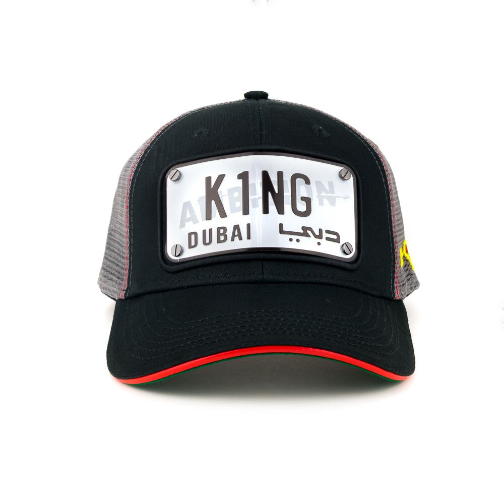 DXB Plate No.  KING