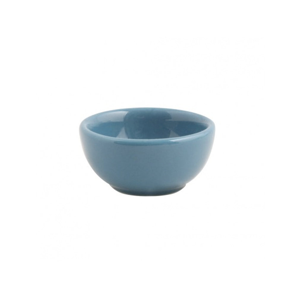 Peacock Condiment/Nut Bowl, two ounces