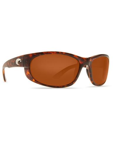 Howler Copper Glass Mirror Sunglasses