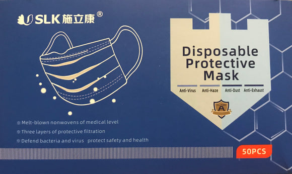 Disposable Protective Masks (box of 50)