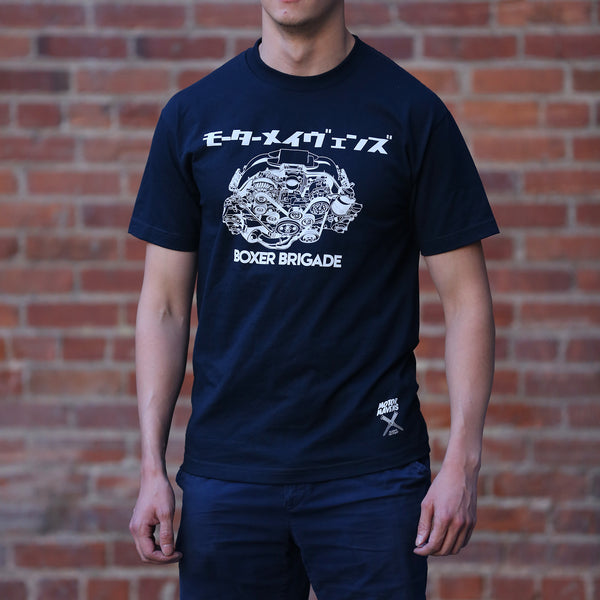 Boxer Brigade T-Shirt by 86FEST