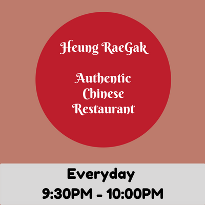 Heung Rae Gak Authentic Chinese Food (KoreaTown)