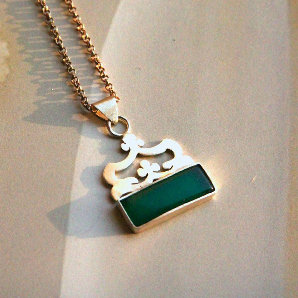 Silver Necklace with Jade Pendant