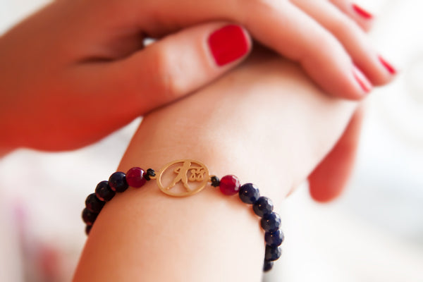Gold Libra Charm and Gemstone Bracelet