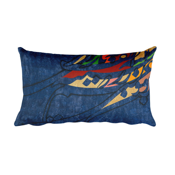 Rectangular Pillow with Persian Calligrophy