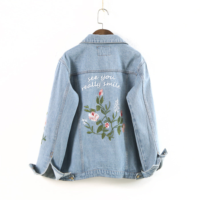 See You Smile Denim Jacket