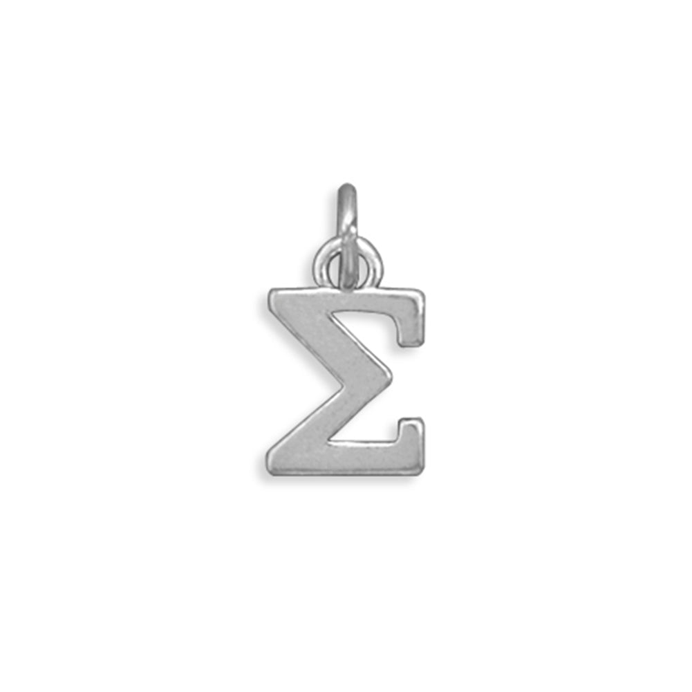 Greek Alphabet Letter Sigma Charm Sterling Silver - Made in the USA