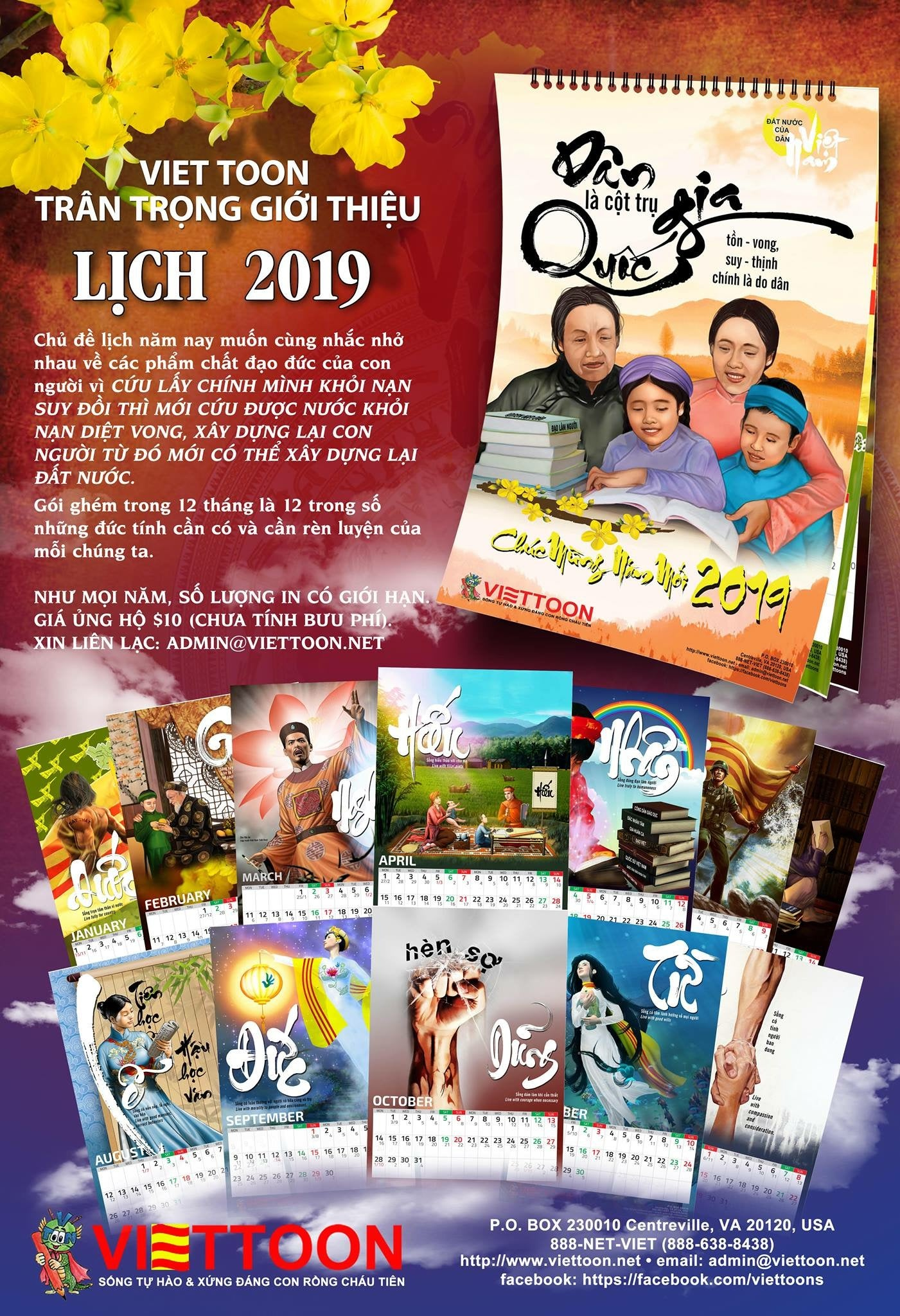 Lịch Viet Toon 2019
