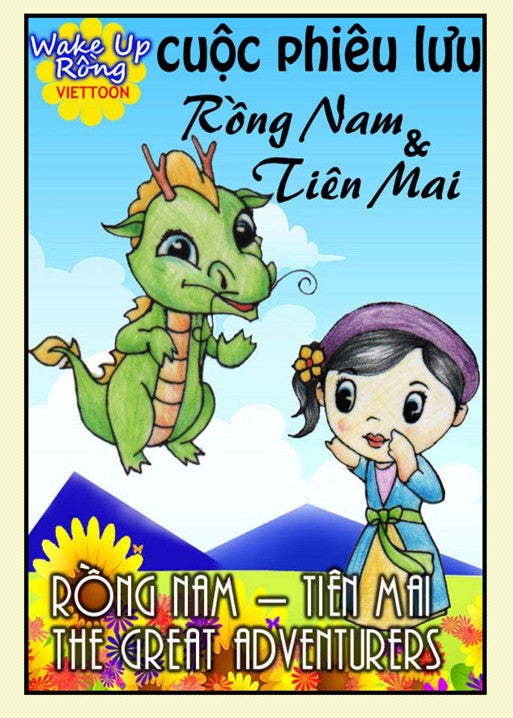 The Adventures of Rồng Nam Tiên Mai