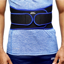 LOWER BACK BRACE WITH LUMBAR SUPPORT