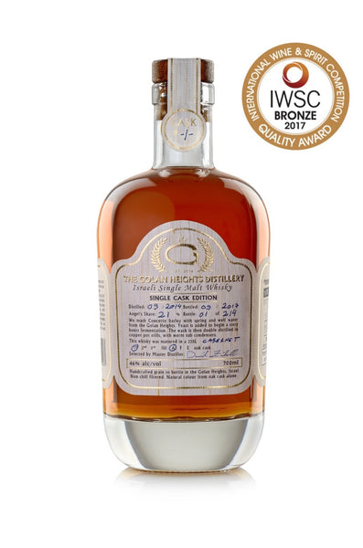 Distillery 1st single malt release bottle number - 1 - 46% 700 ml