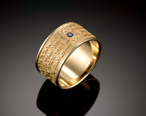 Memory ring, 18k gold Shema Yisrael ring by Layani Jewelry
