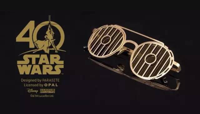 Star Wars Sunglasses: 40th anniversary edition
