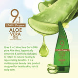 9 in 1 Multi-Purpose Aloe Vera Gel