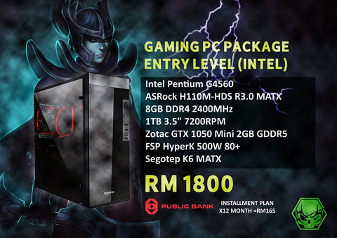 UltimateZone Gaming PC Package 1 - Entry Level