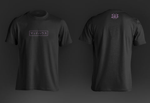 'Tokyo Tee' - Black (Limited Purple Edition) - '25 Years' Collection