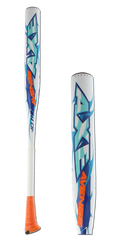 2016 AXE Avenge Fastpitch Softball Bat: L150C