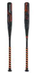 Bat Pack 2016 Mizuno MAXCOR BBCOR Baseball Bats: MAXCOR Two Pack