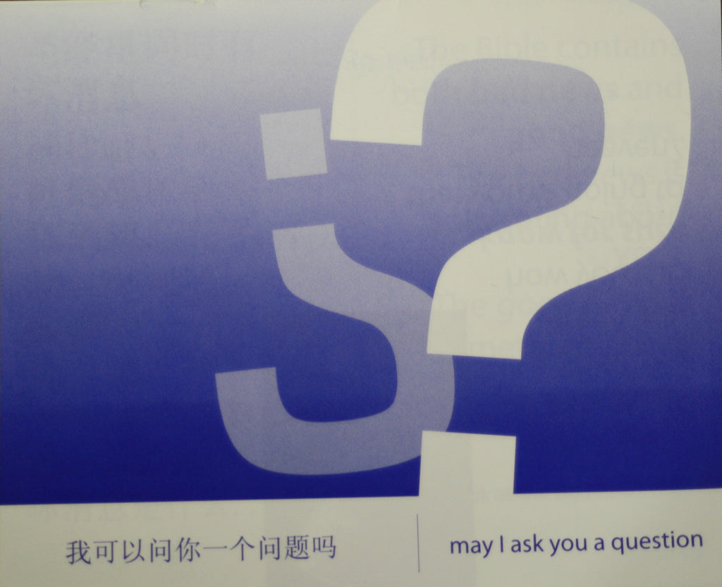May I Ask You a Question? - Chinese Simplified/English (25 Pack)